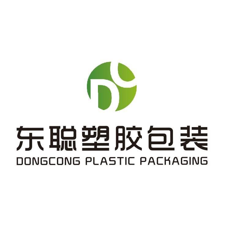 汕头市东聪塑胶包装厂