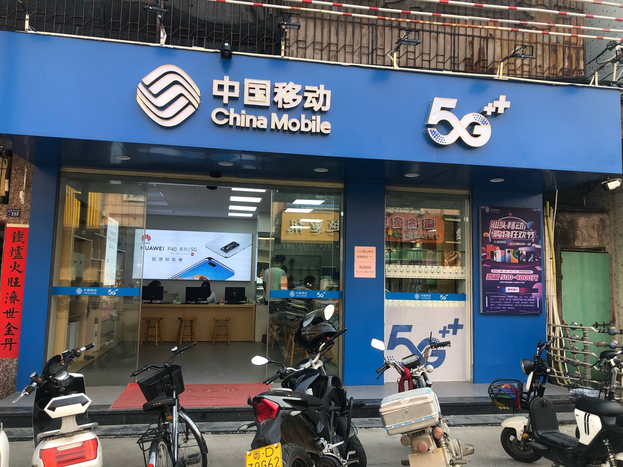 乔兴网络科技有限公司
